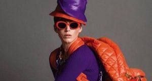 Katy Perry despe-se para Moschino